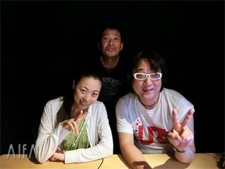 KINA☆MAGIC 第14回放送 祭☆遊伎ノ介/ゆーきくん/桜の怨霊 ゲスト:水谷健